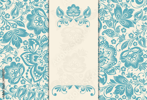 Elegant background with lace ornament and place for text. - 66481130