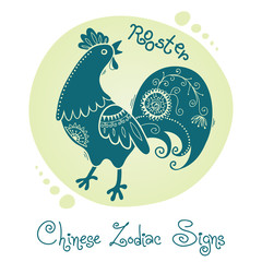 Rooster. Chinese Zodiac Sign