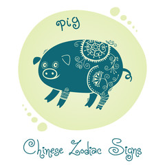 Pig. Chinese Zodiac Sign