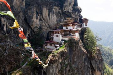 Taktshang Goemba, Tiger's Nest monastery in Bhutan