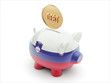 Slovenia Debt Concept Piggy Concept