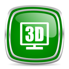 3d display glossy computer icon on white background
