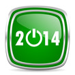 year 2014 glossy computer icon on white background
