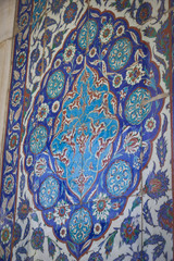 Ottoman decoration wall