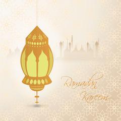 Ramadan Kareem June 29