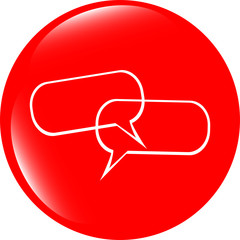 glossy empty speech bubble web button icon