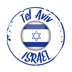 Stamp Tel Aviv