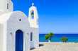 White church on a shore in Protaras, Cyprus - 66579714