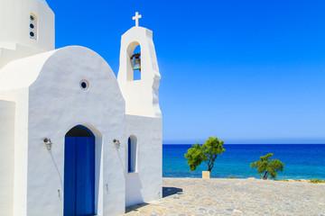 White church on a shore in Protaras, Cyprus