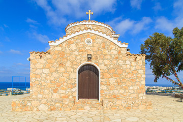 Church on a hill in Protaras, Cyprus