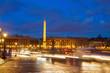 Plac de la Concorde, Paris,