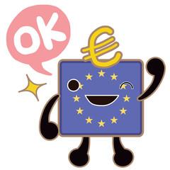 外貨/ユーロ 好調
