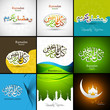 Arabic Islamic calligraphy Mosque with colorful Ramadan Kareem c