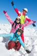ski vacances famille