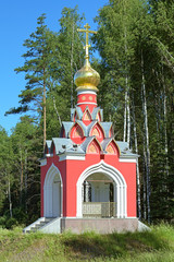 Chapel at the source of Moscow River, Russia