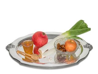 Jewish New Year Rosh Hashana food.Sephardic style.