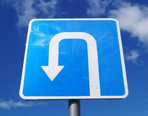 Дорожный знак Разворот