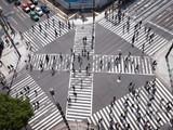 Fußgänger in Tokio Japan