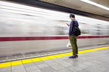 Japanische U-Bahn