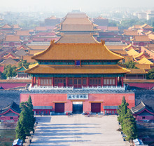 Cité Interdite à Pékin
