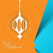 Eid mubarak celebration beautiful arabic lamp creative colorful
