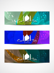 beautiful header designs for Eid Al Fitr