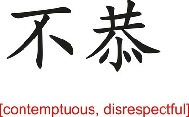 Chinese Sign for contemptuous, disrespectful