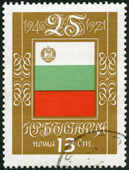 BULGARIA-1971: shows Bulgarian flag, Bulgarian People's Republic