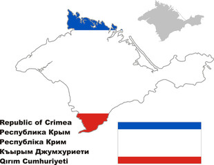 outline map of Crimea with flag