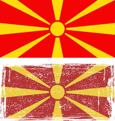 Macedonian grunge flag. Vector illustration