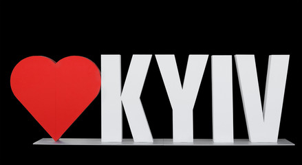 Love Kyiv