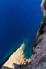 sharp cliff at the sea