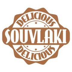 Delicious souvlaki stamp or label
