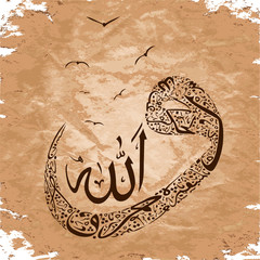 Vector calligraphy Arabic figure and old paper