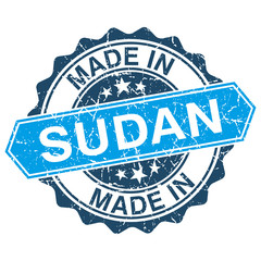 made in Sudan vintage stamp isolated on white background