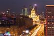 New Arbat Street, Hotel Ukraine