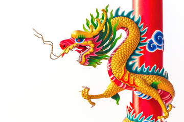 Chinese style dragon statue isolated on white background