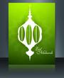 Eid mubarak celebration template brochure beautiful arabic lamp