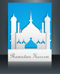 Mosque or Masjid with text Ramadan Kareem brochure reflection co