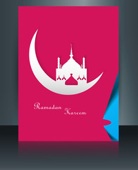 Beautiful Ramadan Kareem template brochure colorful card reflect