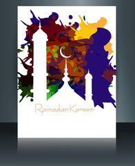 Ramadan kareem card brochure reflection grungy colorful template