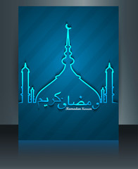 Beautiful card for ramadan kareem brochure template reflection b