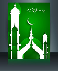Ramadan Kareem religious green template brochure card colorful r