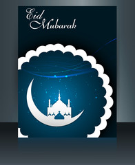 Arab mosque with bright brochure colorful template Eid Mubarak r
