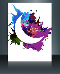 Eid mubarak card moon concept template reflection for grungy col
