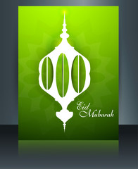 Eid mubarak celebration template brochure beautiful arabic lamp