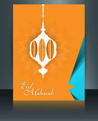Eid mubarak celebration brochure reflection beautiful arabic lam