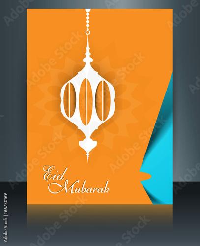 Eid mubarak celebration brochure reflection beautiful arabic lam