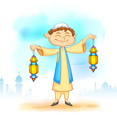 Kid with Eid lantern