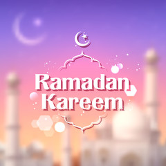 Ramadan Kareem (Generous Ramadan) background